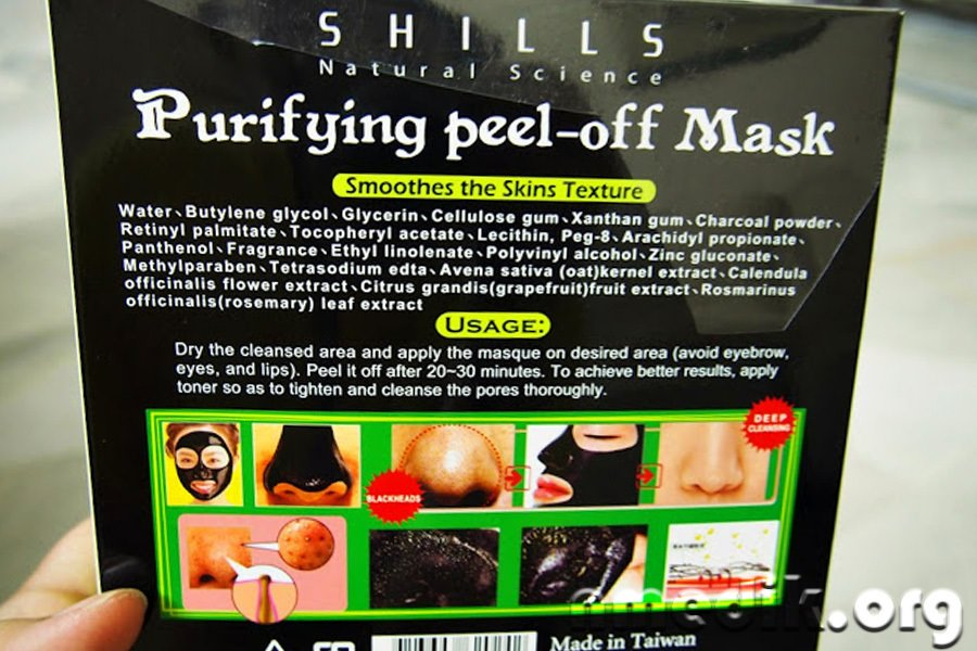 Black Mask Purifying peel-off Mask(Китай)